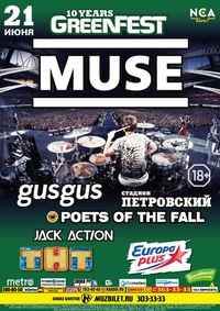 21.06 - Greenfest 2015 - MUSE