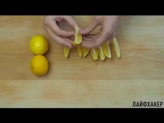 Имбирно лимонное «варенье» для поднятия иммунитета