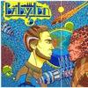 Вавилон 5 Новая надежда