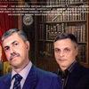 Детективы (Сериал)