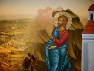 Новый Завет - Иисус Христос в пустыни и искушение Его от диавола