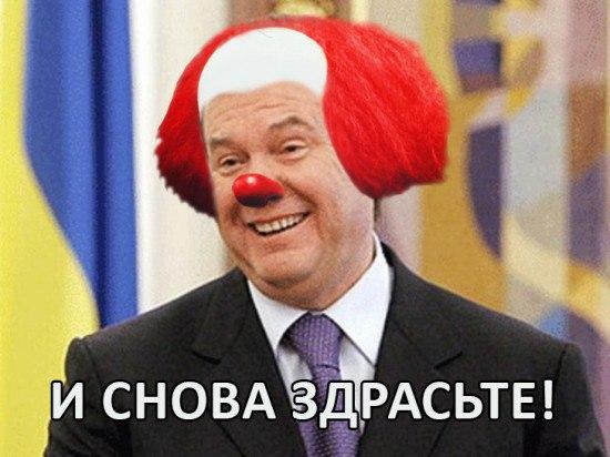 С официального сайта Интерпола исчезла информация о розыске почти всех экс-чиновников времен Януковича, - Центр противодействия коррупции - Цензор.НЕТ 4402