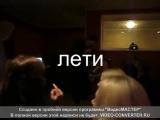 Аркадий Кобяков Лети