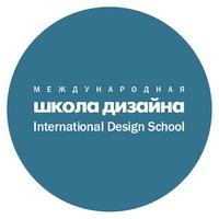 Международные школы дизайна киев
