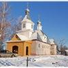 Храм Свт. Николая в поселке Глинка