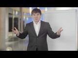 Миф о профессии. Видео-урок из Системы
