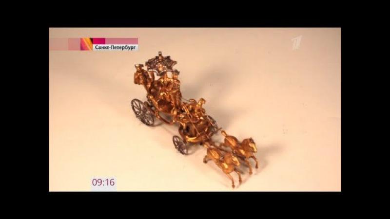 В Эрмитаже выставили шедевры микромеханики