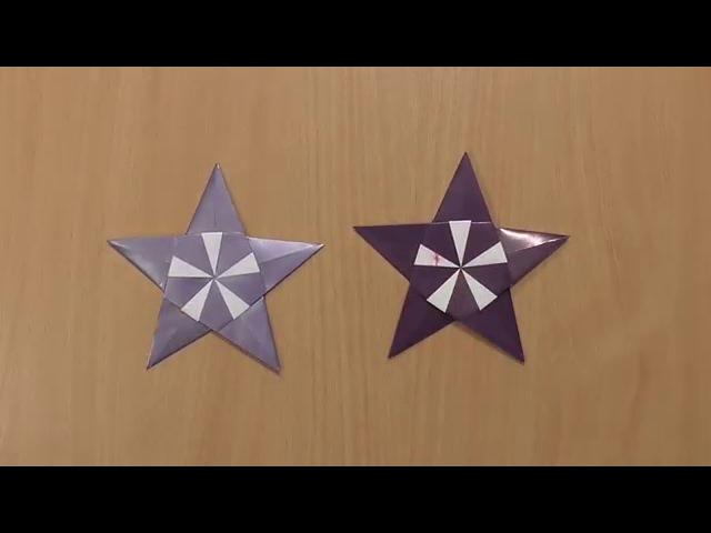 Звездочка Ниндзя (Сюрикен), Ninja asterisk (Shuriken)