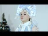 Дед Мороз и Снегурочка вызов на дом, утренники, поздравление г. Сумы 0664798838