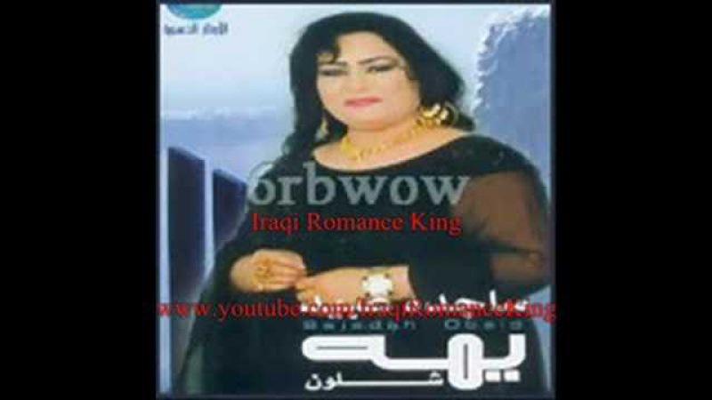 ساجدة عبيد - موال ردح ( الجزء الاول) sajeda obied