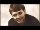Юрий Гуляев - Усталая подлодка (студийная запись 1966г)