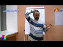 Сергей ДАНИЛОВ - Важность позвоночника