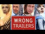 Белоснежка и охотник 2 ► Wrong Trailer #7