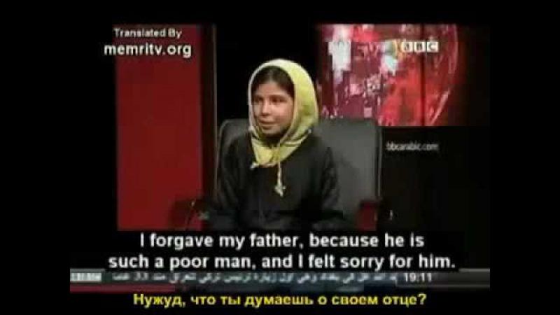 ИСЛАМ - Узаконенная педофилия в исламе ШАРИАТ - коран мечеть