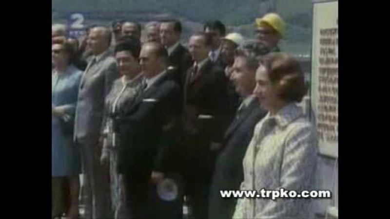 Josip Broz Tito i Čaušesku. Otvaranje hidroelektrane Djerdap.