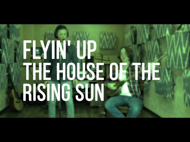 Flyin'Up - The House of the Rising Sun (cover)