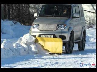 Снегоотвал SUGROBA.NET Шеви-Нива/Патриот/Уаз