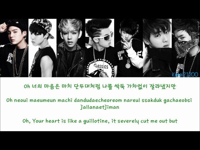 BTS (Bangtan Boys) - I Like It (좋아요) [HangulRomanizationEnglish] Color Picture Coded HD