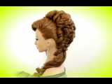 Wedding  hairstyle for long hair.