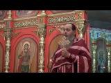 Проповедь после Таинства Крещения (прот. Владимир Головин, г. Болгар)