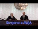 Необыкновенная сила молитвы по соглашению прот Владимир Головин г Болгар