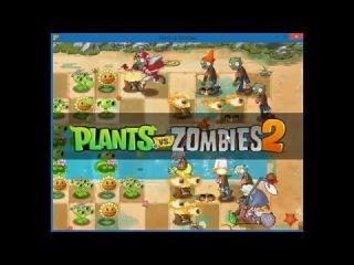 [+Link Download v2.1.1]Plants Vs. Zombies 2 Mod New v2.1.0 for Pc!
