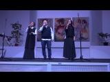 ტრიო ნოსტალგია - ჩვენი თბილისის საღამო (Трио