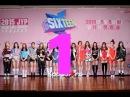 JYP Sixteen Ep.1 Engsub Fullscreen 식스틴 Ep1 HD 720p