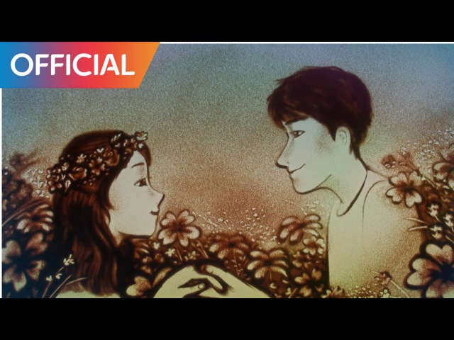 에릭남 (Eric Nam) - DREAM (Feat. 박지민 of 15) MV