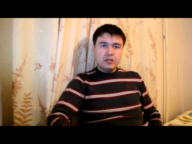 Тимур Юнусов отзыв о семинаре (Внетелесные путешествия, астрал, осознанные сновидения)