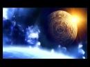 """""""Секретные территории"""": """"Братство Вселенной"""" выпуск 101"""
