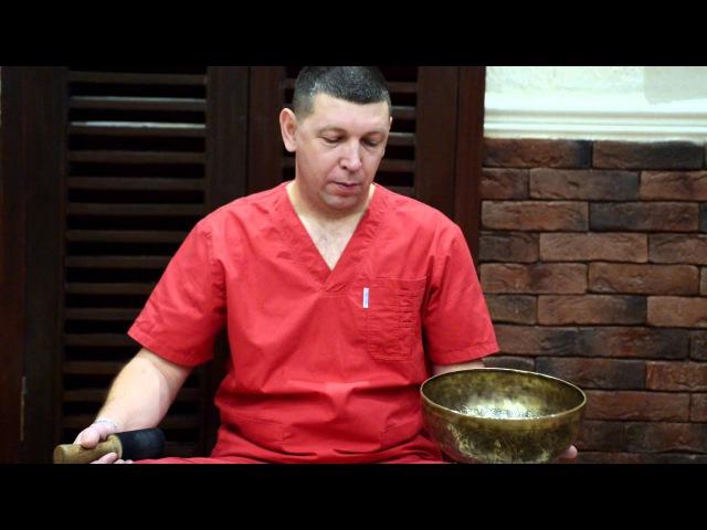 Тибетская поющая чаша, как пользоваться, как использовать. Обучение (Школа Викто...