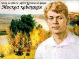 Лучшие песни на стихи Сергея Есенина (Yesenin) под гитару
