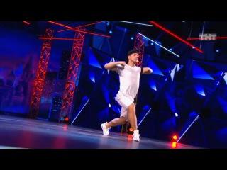 Танцы: Артур Разумейко (Quest Pistols - Мокрая)(сезон 2, серия 9)