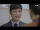 [Драма] 160326 Чуно @ tvN