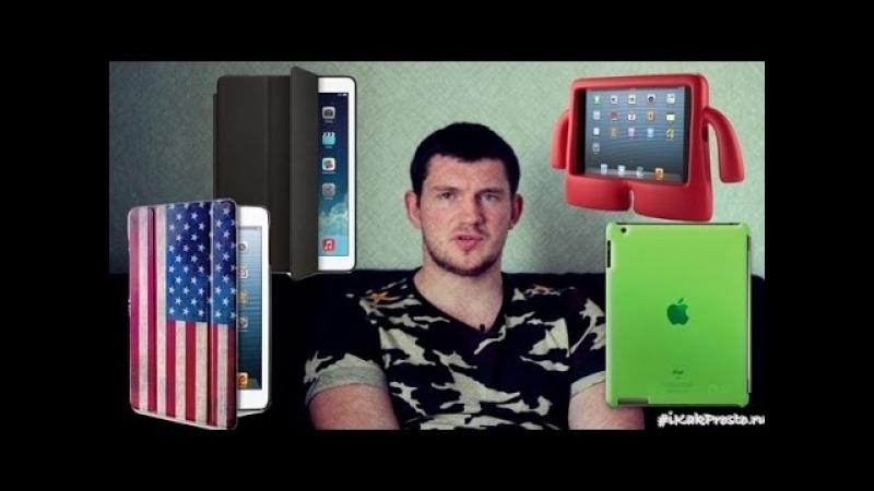 Сколько можно заработать на чехлах для планшетов и телефонов?