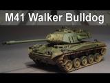 M41 Bulldog - Затащил бой,