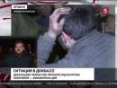Киев сдал Дебальцево, но ушли не все части украинской армии