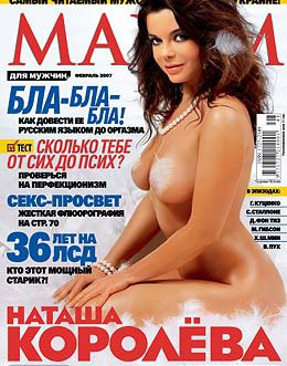 natasha-koroleva-prikrivaet-rukoy-vlagalishe