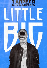 01.04.16 LITTLE BIG x FUNERAL RAVE x AURORA