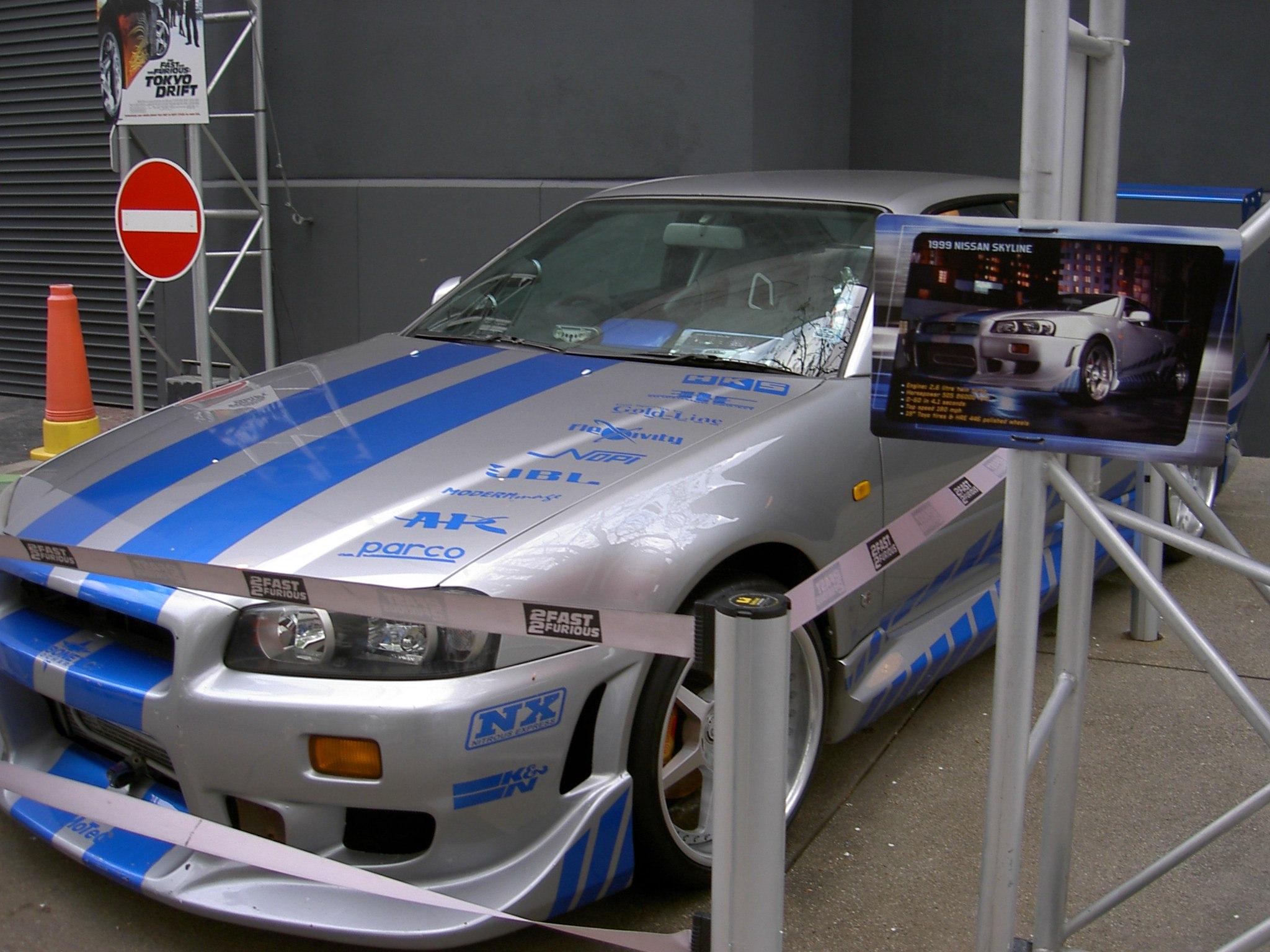 Nissan Skyline 2016