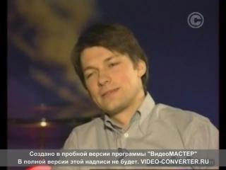 Передача Ночной разговор на канале Столица Даниил Страхов , 2009 г.