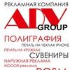 Полиграфия, наружная реклама, POSM | Новосибирск