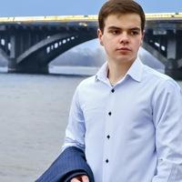 Святослав Билоусько