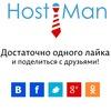 HostiMan - хостинг сайтов №1