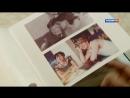 Лекарство против страха HD 4 серия из 16 драма мелодрама сериал
