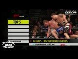 Топ-5 вдохновляющих бойцов UFC по версии Кенни Флориана и Келвина Гастелума