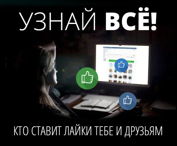 Фото №386870912 со страницы Ольги Бондаренко