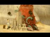 Ничья вещь (Потеря) - The Lost Thing, 2010