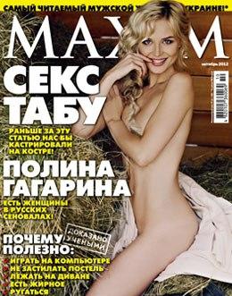 Как хорошо, что Надя Воронцова, участница первого сезона Холостяка1